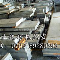 QC7铝板,QC7铝中厚板规格