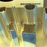 铝合金型材 工业铝型材开模加工