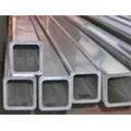 生产供应铝合金管、合金铝管