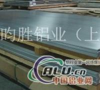 2A20铝板2A20铝棒2A20铝合金