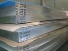 5050氧化铝板.拉丝铝棒