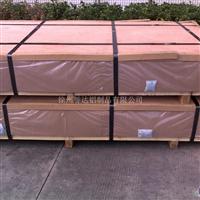 合金铝板订做加工徐州誉达供应