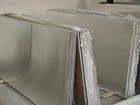 4045拉丝铝板.精密铝管