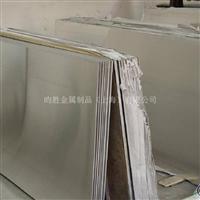 进口5754铝板、铝棒成分