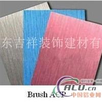 供应折不断铝塑板熟胶铝塑板