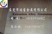 YH75镁铝铝板 YH75美标铝板