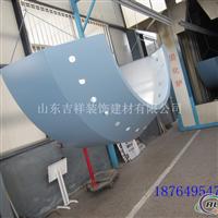供应工程铝单板铝单板厂家