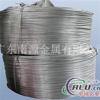 7075环保铝线.拉伸铝板