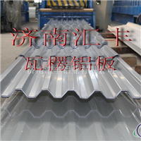 生产供应瓦楞铝板