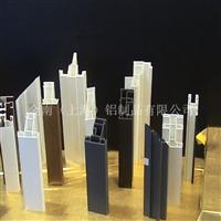 工业铝合金型材依图样开模定做