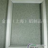 铝合金边框型材  铝合金角框
