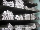 批发高品质LC4铝板 LC4铝棒