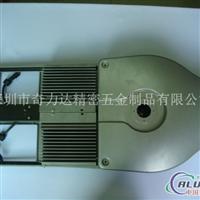 深圳铝合金压铸路灯组件组套、铝压铸