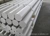 5086铝合金棒  5086铝板