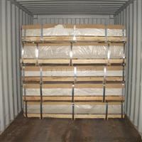 3003合金铝板防锈铝板铝板厂家