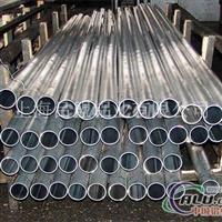 6063无缝铝管 大直径无缝铝管