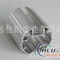 江苏佳铝实业 电机壳型材