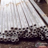 7A09铝管 7A09铝管 7A09铝管