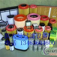 沃尔沃机油滤芯466634-3