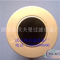 SFX-1300×20黎明液压油滤芯