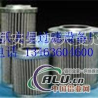 IX-800*180 黎明液压油滤芯