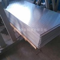 壓花鋁板花紋鋁板橘皮鋁板