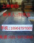 7010铝板(美标)7010铝棒(国标)