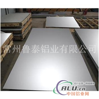 3003、铝板