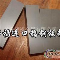 进口铝合金中厚板   铝合金6082