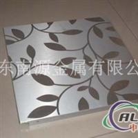 7050镜面铝板.花纹管