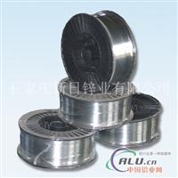 铝丝、铝线(高纯铝丝、高纯铝线、)适用于表面热喷涂喷铝防腐行业