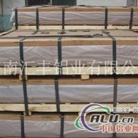 生产供应换热器铝板