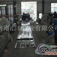 生产瓦楞铝板、屋面铝板、压型铝板
