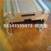 长期供应工业型材