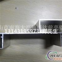 盛达吕金 铝型材
