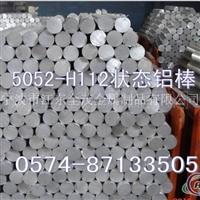 6A51铝合金密度6A51耐腐蚀铝棒