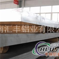 生產505250835A05鋁板
