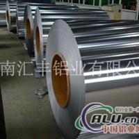 临盆防腐保温铝卷、合金防锈铝卷