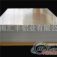 生产供应空调设备铝板