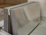 生產供應沖壓拉伸鋁板、深沖鋁板