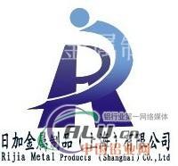 2A70高品铝合金2A70高品铝合金