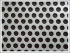 生产供应冲孔铝板