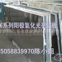 进口2011大直径铝棒2124镁铝铝板