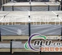 生产供应车辆厂铝板