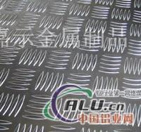 【2A12花纹铝板】2A12花纹铝板密度