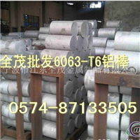 6060铝带价格:6005铝合金带批发