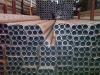 seamless aluminum pipe