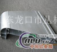 6061铝材 6005A铝材 6101铝材