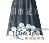 AlZn1.5MgCu(A)鋁合金