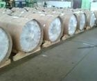 厂家直销铝箔坯料空调箔